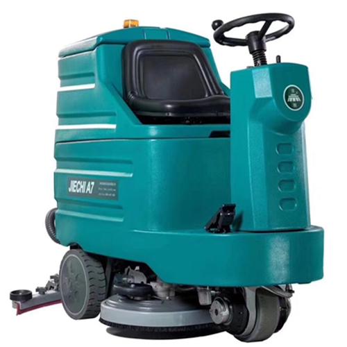 重庆驾驶式洗地机_重庆洁驰驾驶式洗地机A7型