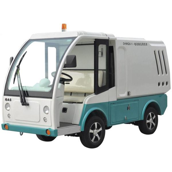 电动高压清洗车DHWXQ-1